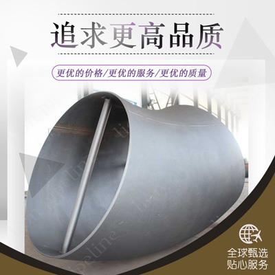 碳钢图1.jpg